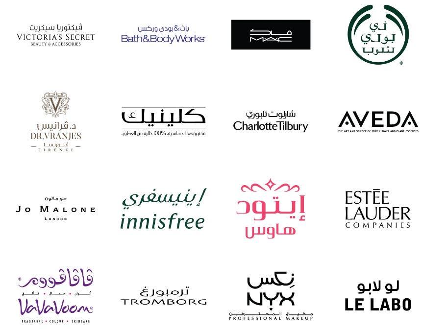 العلامات التجارية لشركة Alshaya صحة وجمال